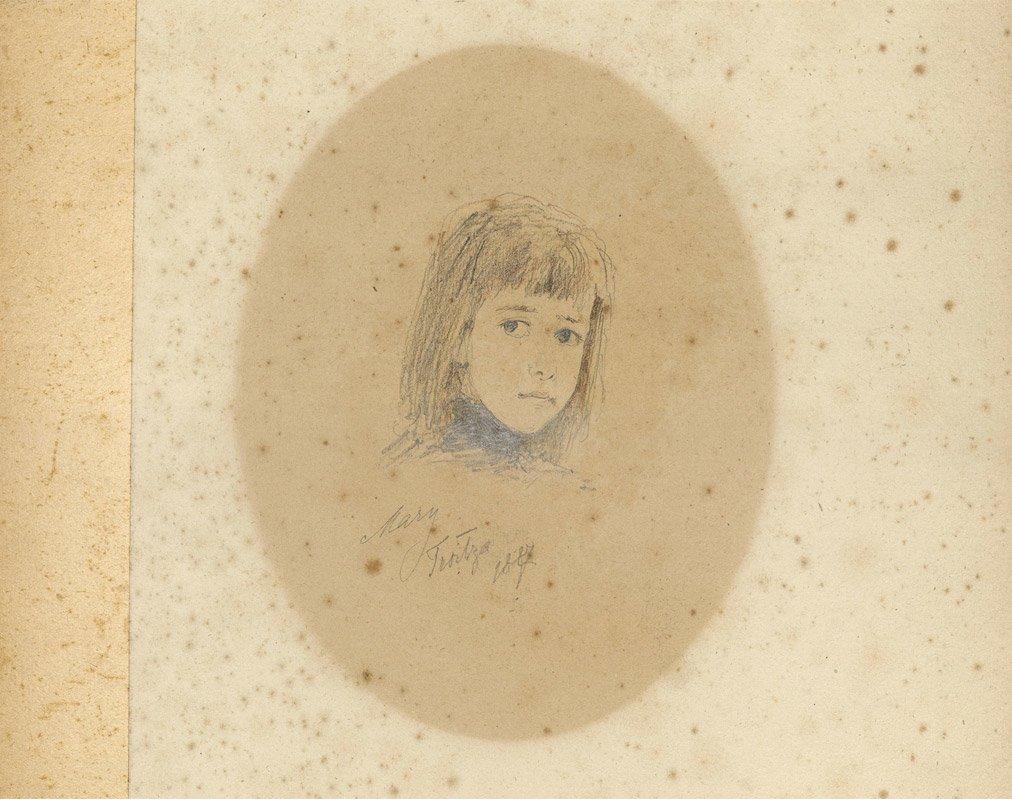 М. Эристова. Портрет графини Марии Сергеевны Шереметевой. 1887 год