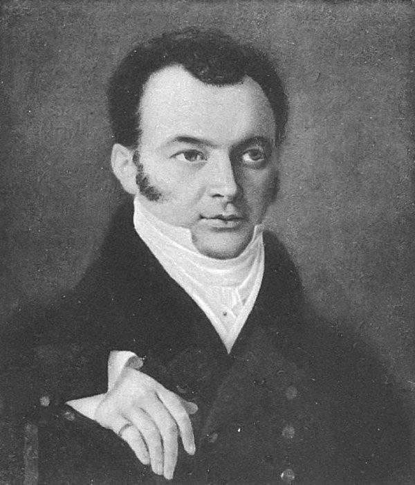 Портрет Николая Ивановича Кривцова
