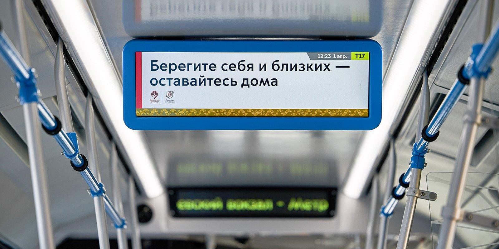 Фото: mos.ru. Максим Денисов