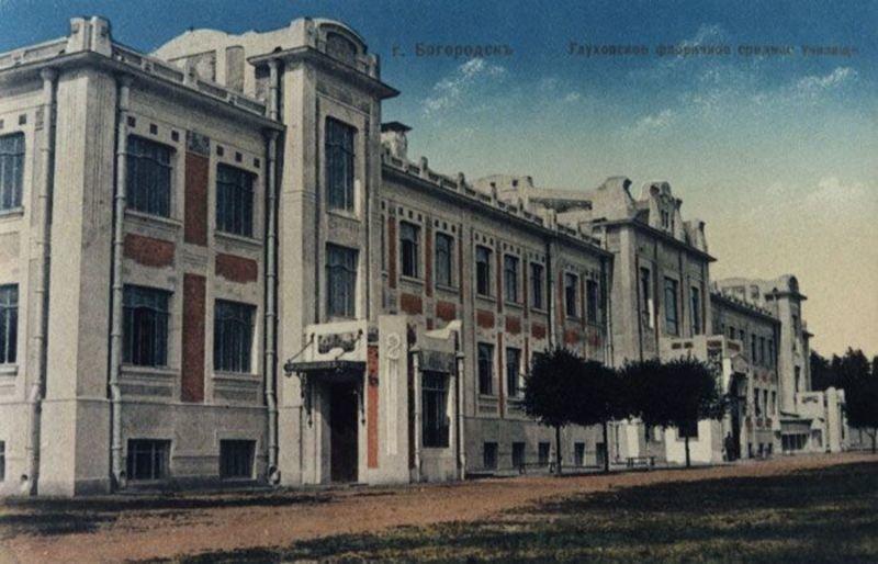 Училище при Богородско-Глуховской мануфактуре. 1911 год