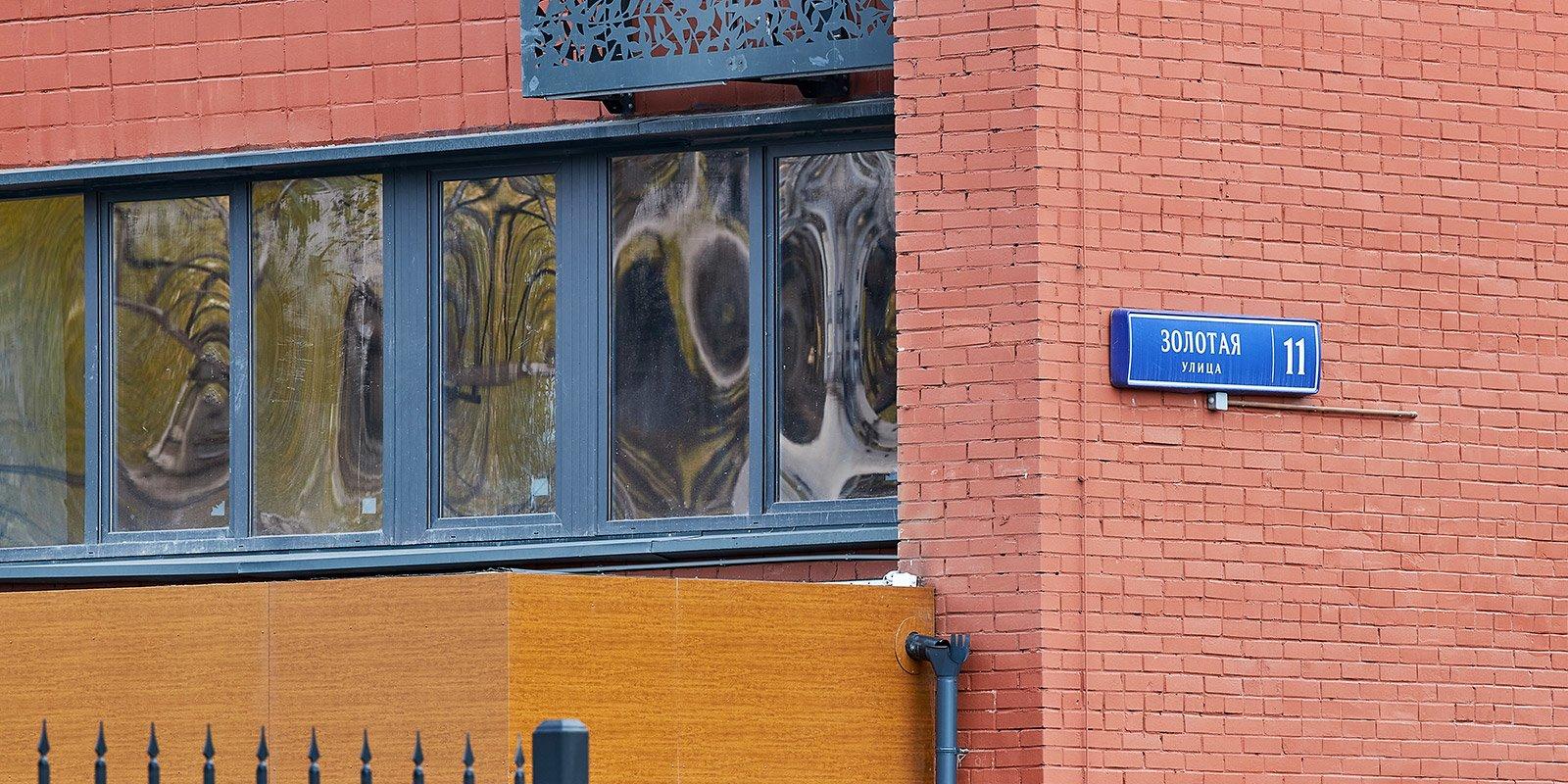 Золотая улица. Фото: mos.ru. Максим Денисов
