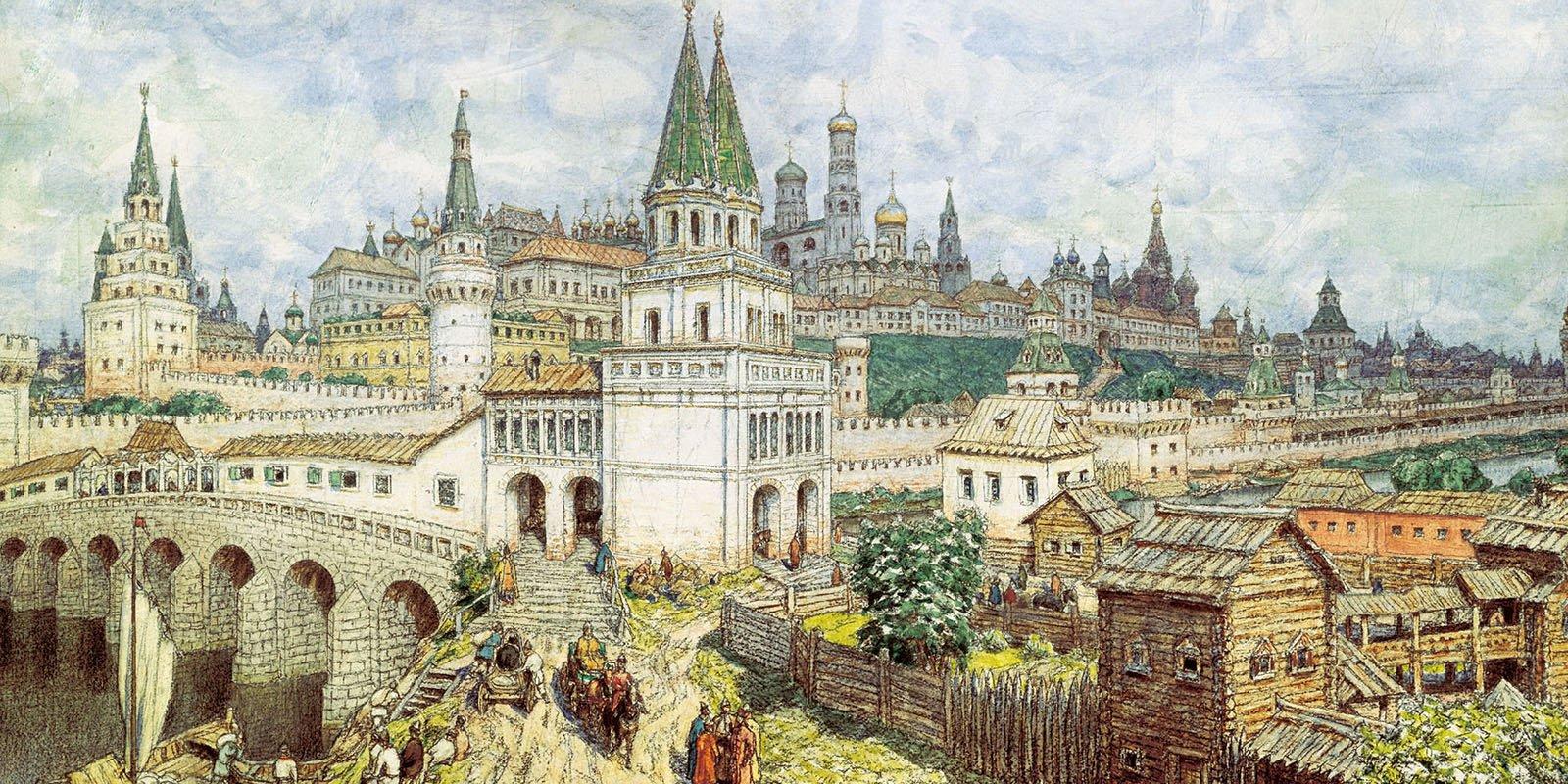 А. Васнецов. Расцвет Кремля. Всехсвятский мост и Кремль в конце XVII века. 1922 год