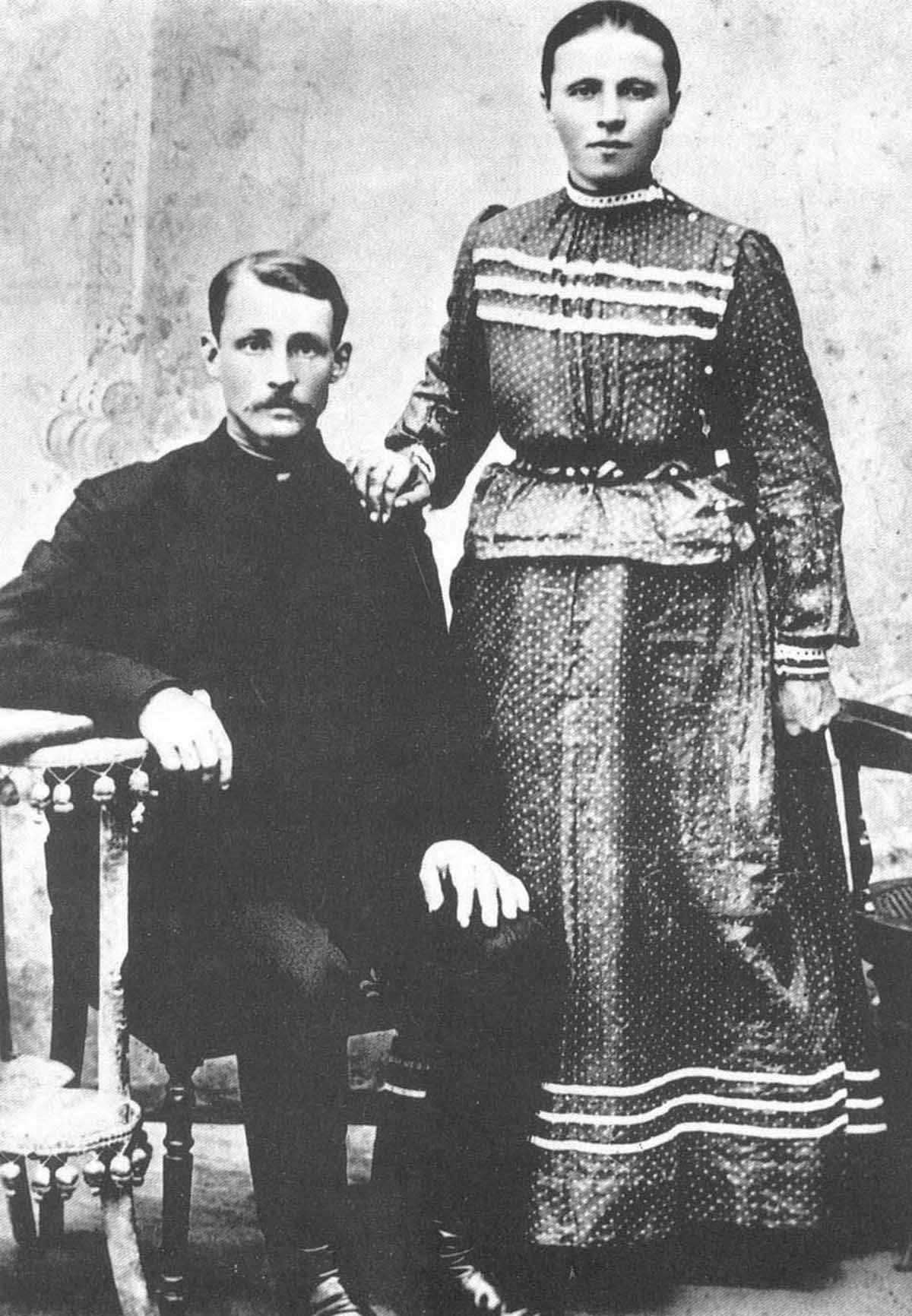Александр Есенин с женой Татьяной