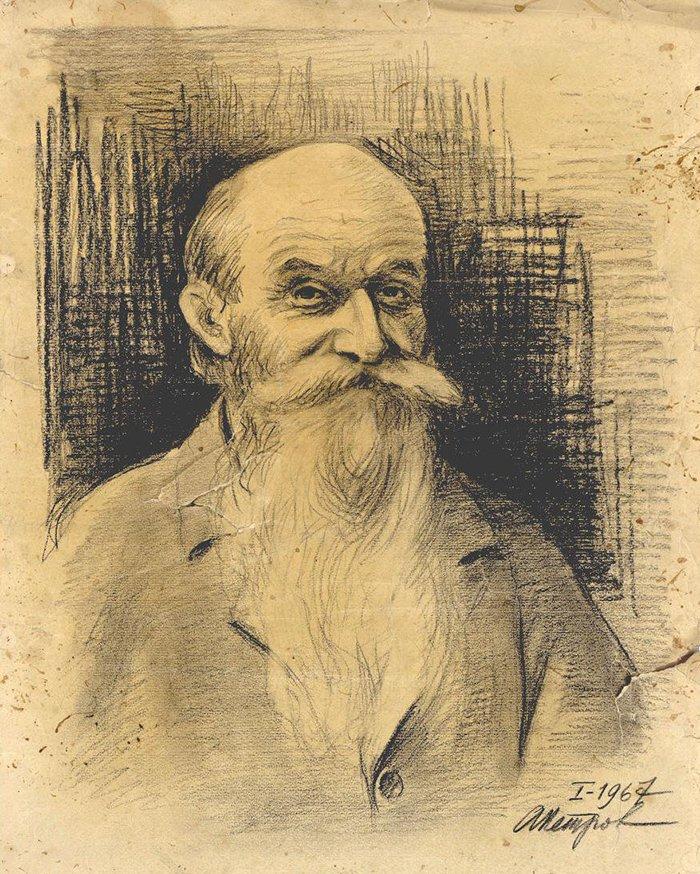 Портрет П. Смолина. Автор П. Петров. 1967 год. Из коллекции Государственного Дарвиновского музея