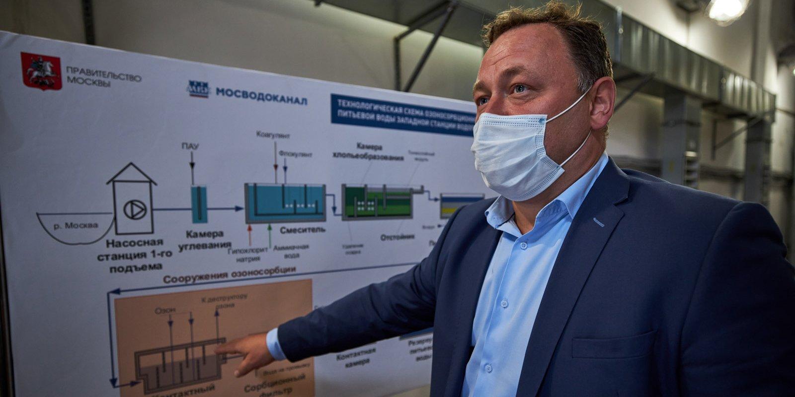 Андрей Смирнов, директор Западной станции водоподготовки. Фото: mos.ru. Максим Денисов