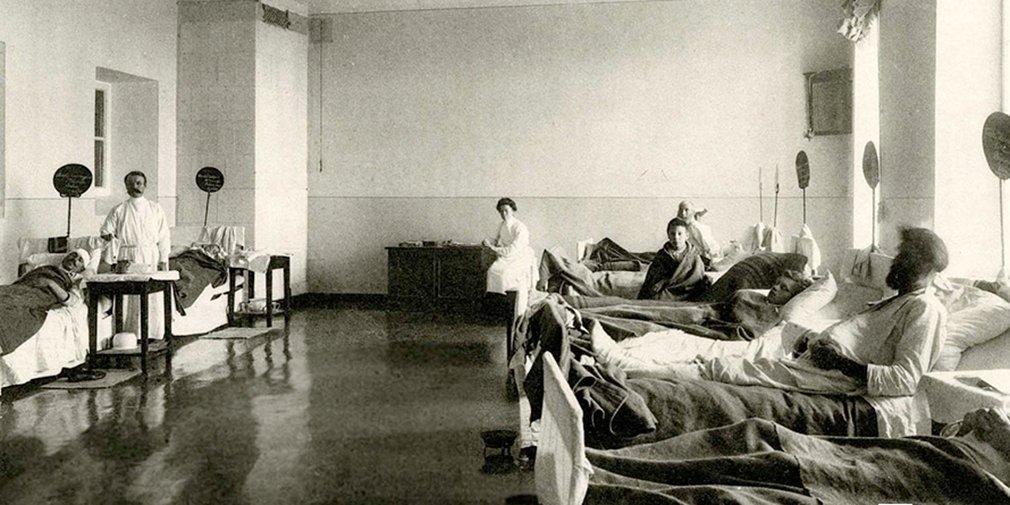 Больничная палата в Странноприимном доме. Автор П. Павлов. Начало XX века