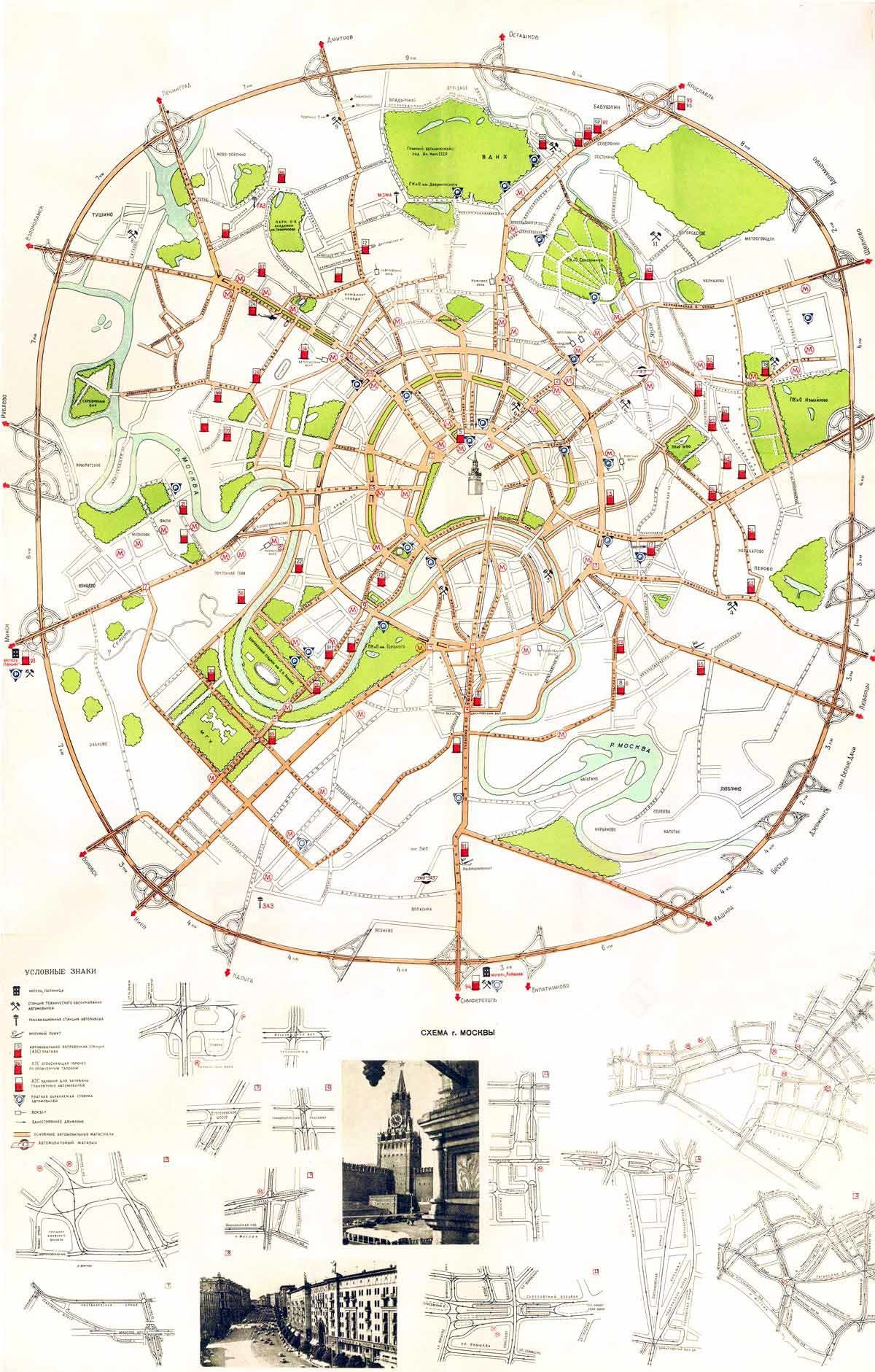 Карта «Как проехать по Москве». Автор И. Мозговой. 1966 год. Главархив Москвы