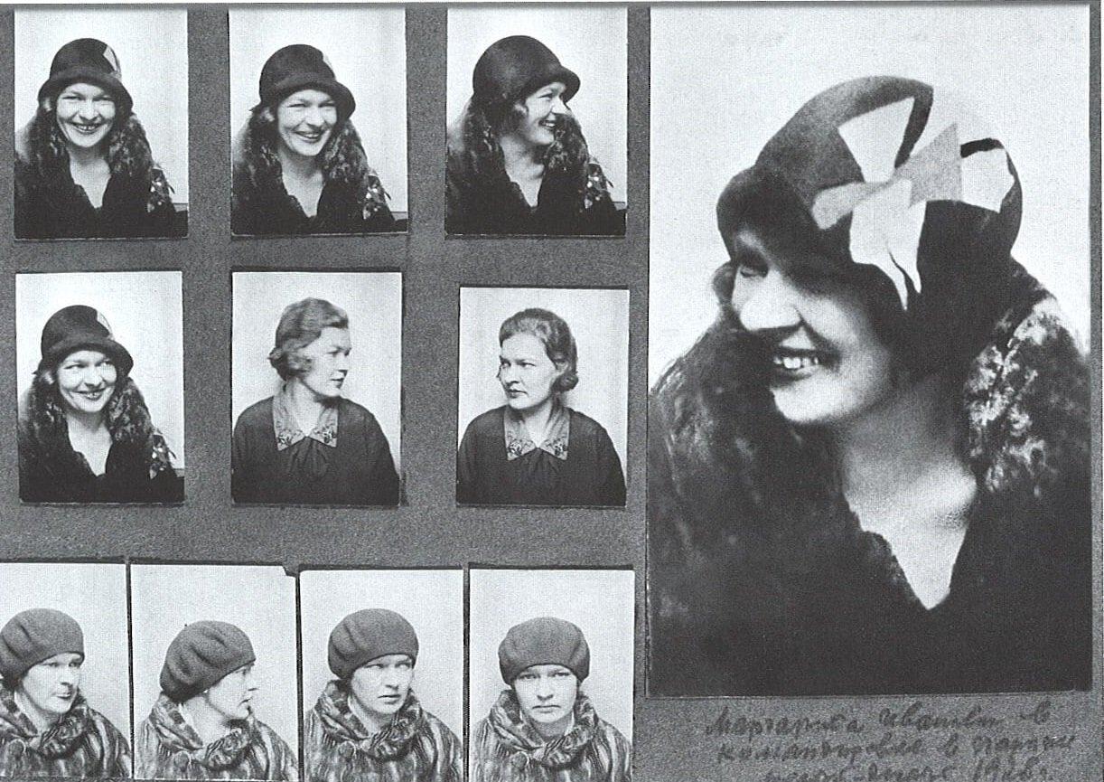М.И. Рудомино в Париже. Осень 1928 года. Главархив Москвы