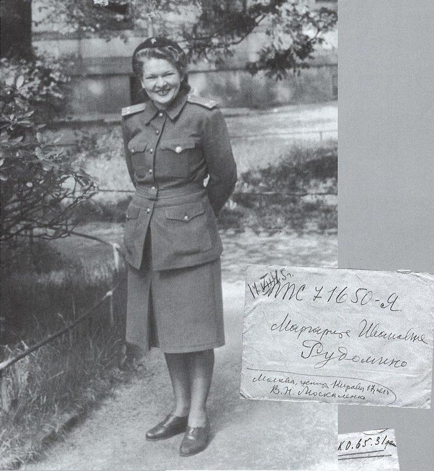 М.И. Рудомино в Бабельсберге под Потсдамом. Август 1945 года. Главархив Москвы