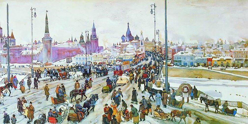 К. Юон. Москворецкий мост. Фрагмент. 1911 год