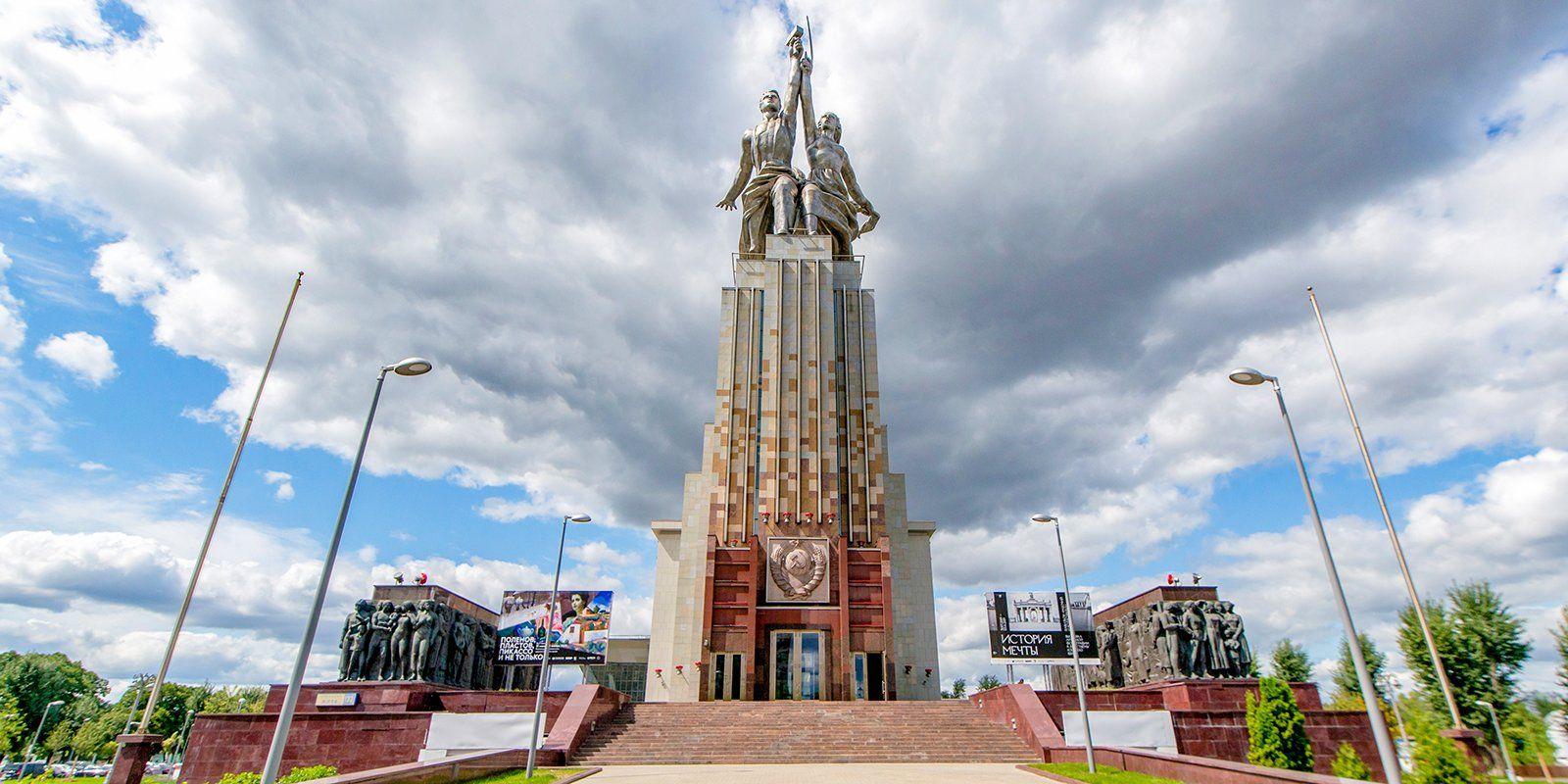 Ю. Иванко. Mos.ru