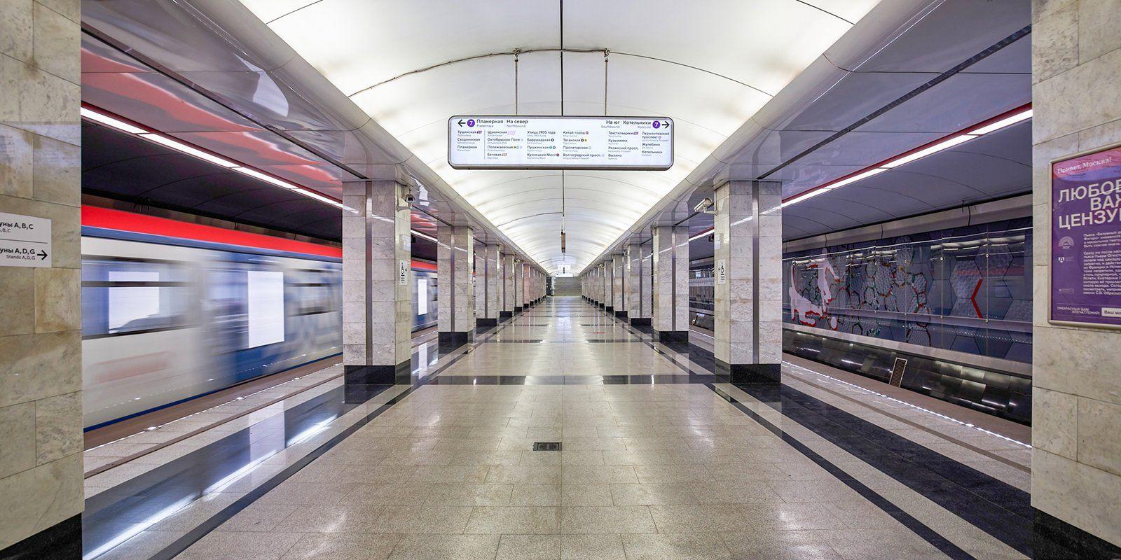 Станция метро «Спартак». Автор М. Денисов. Mos.ru