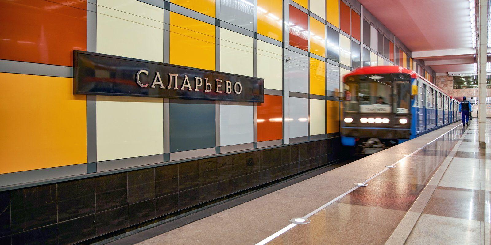 Станция метро «Саларьево». Автор М. Денисов. Mos.ru