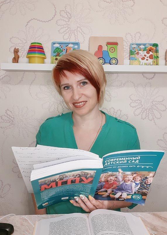 С. Тулайкина. Педагог дошкольного отделения школы № 236