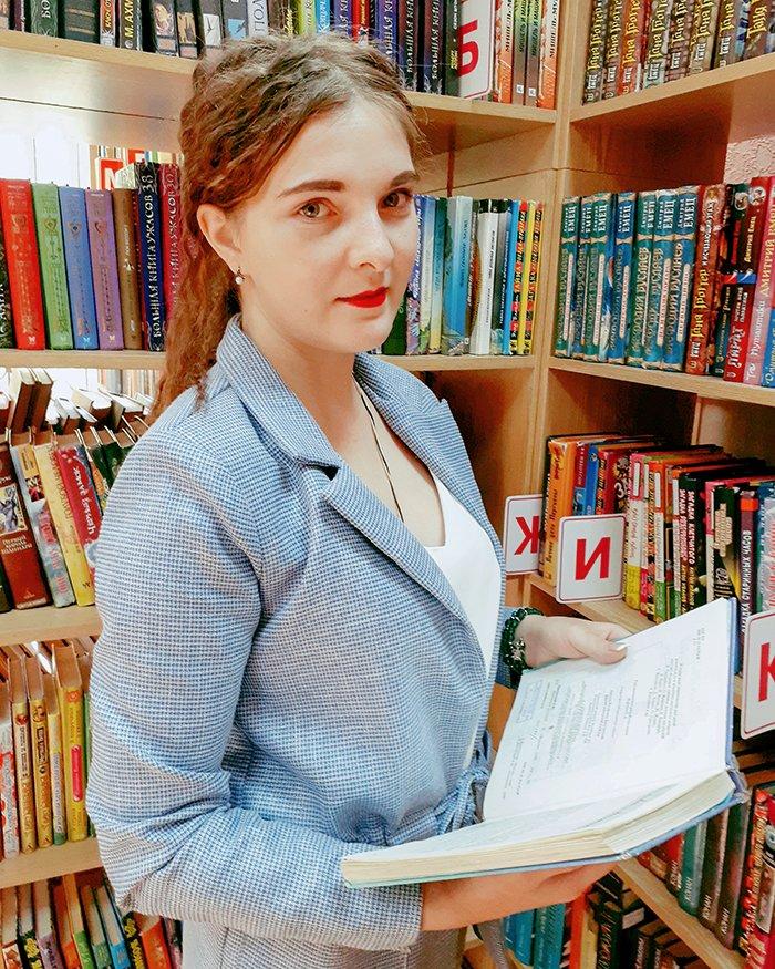 Надежда Боброва, библиотекарь