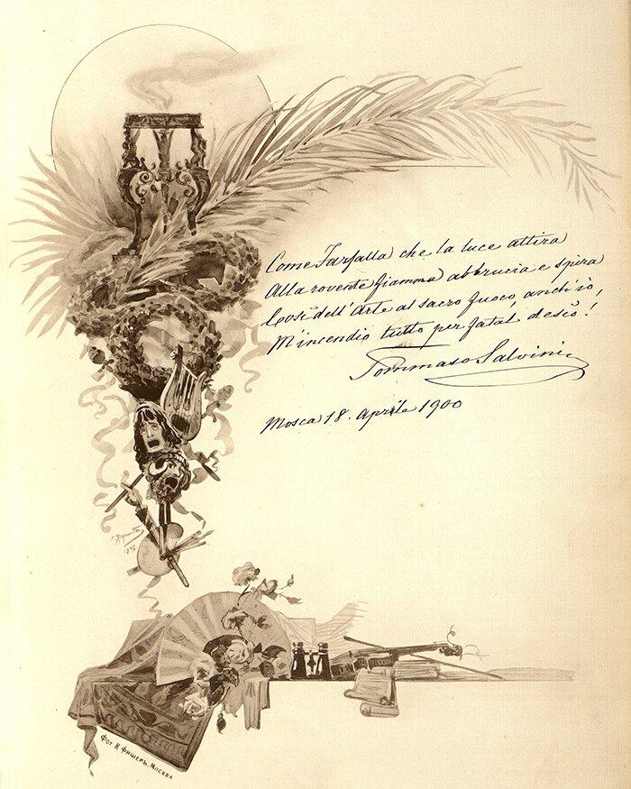 Автограф Сальвини Томмазо