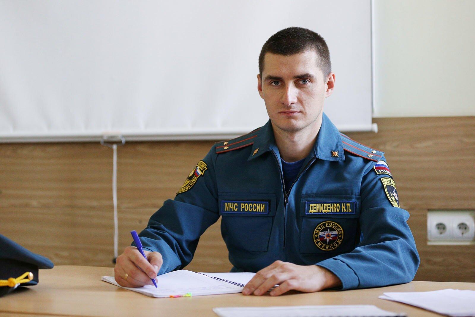 Николай Демиденко