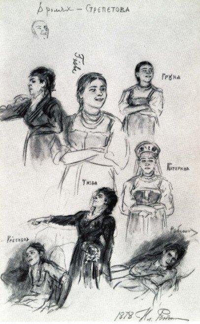 И. Репин. П.А. Стрепетова в различных ролях. 1878 год