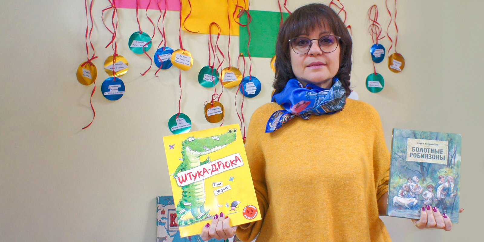 Ксения Любич, заведующая библиотекой № 130