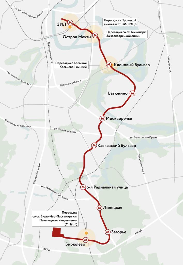 Бирюлевская линия