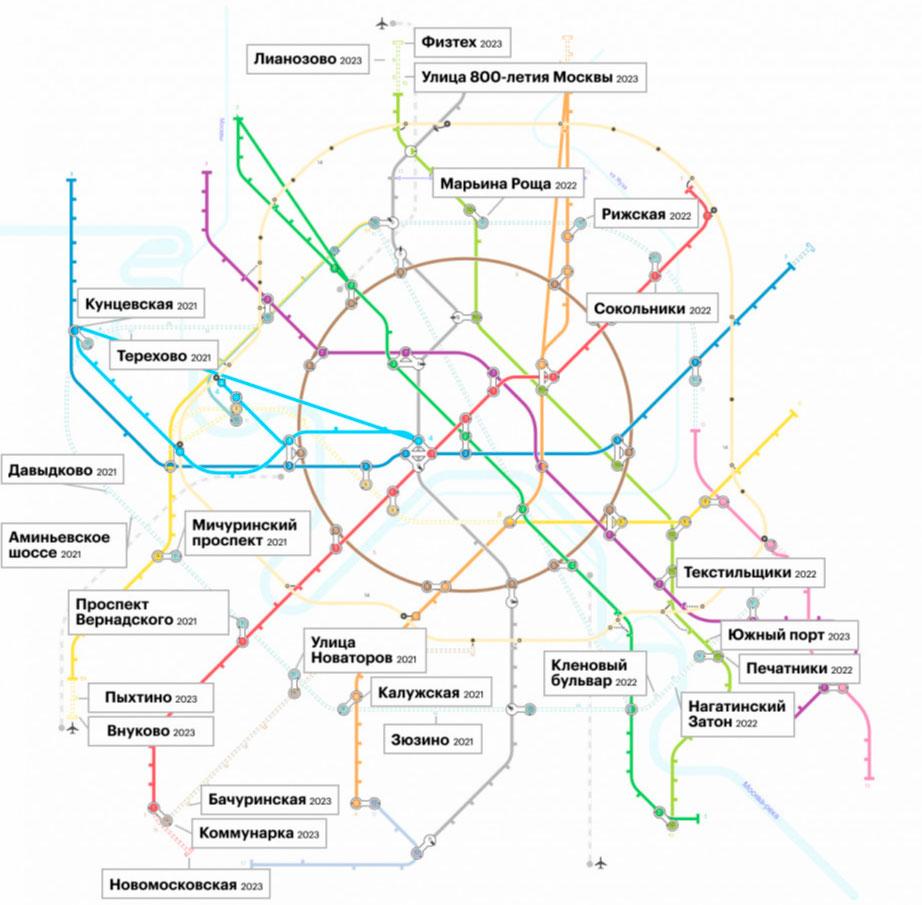 С-2021-до-2024 метро в Моске