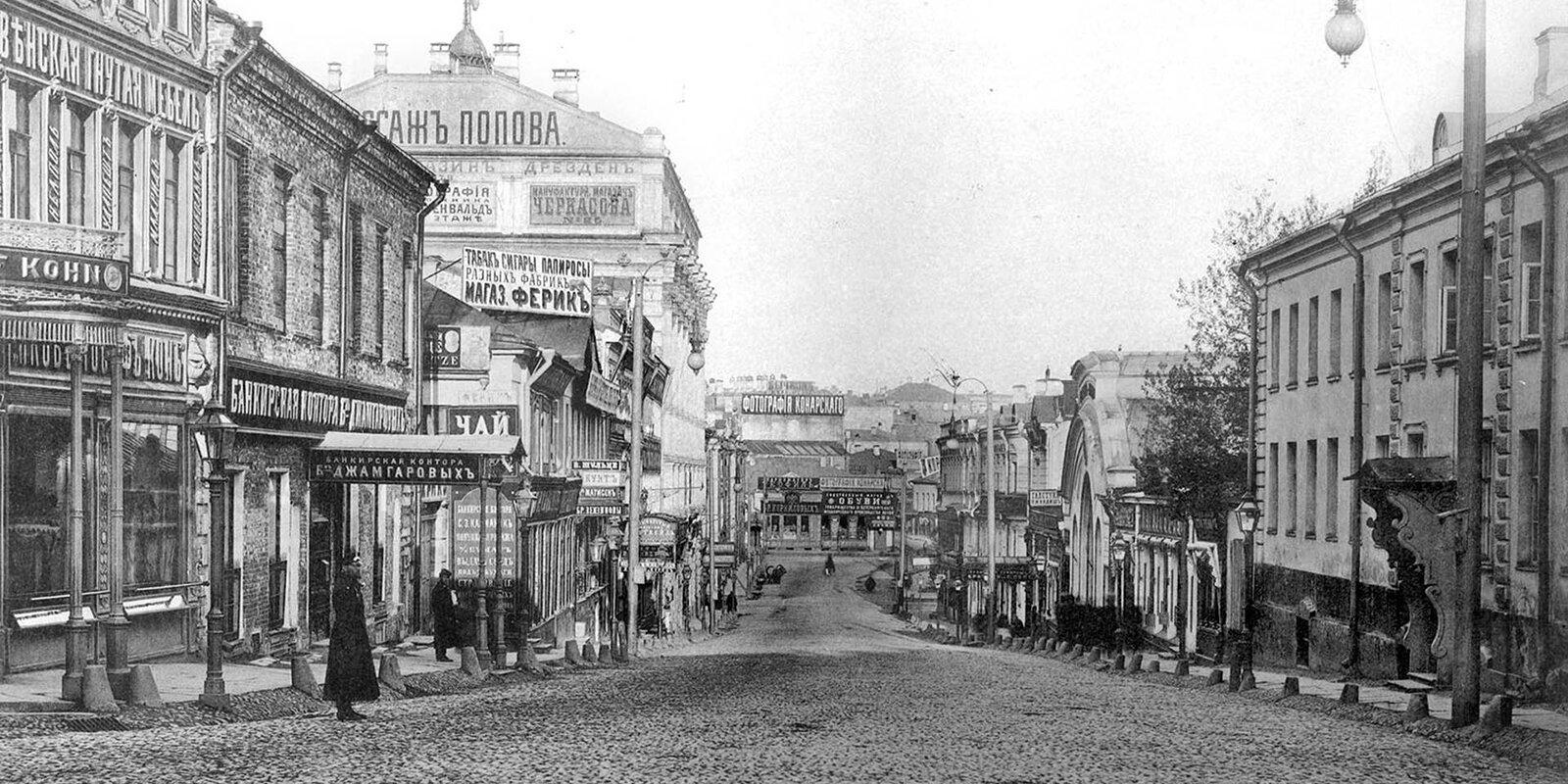 Улица Кузнецкий мост. 1888 год. Главархив Москвы