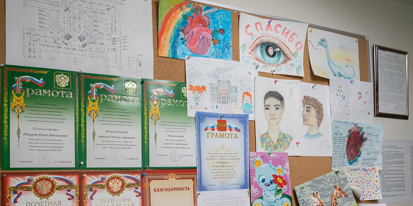 Пресс-служба Департамента здравоохранения города Москвы