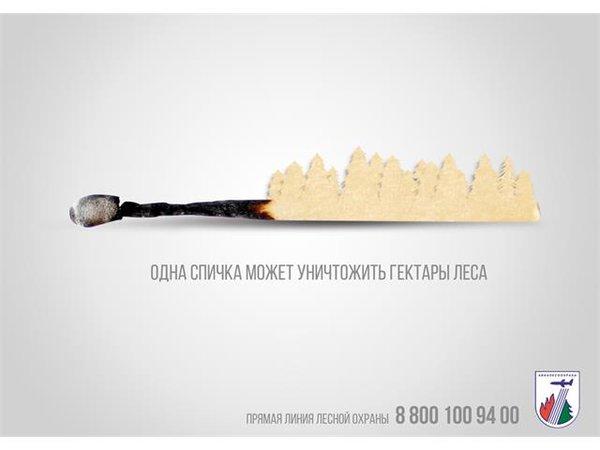 московская-область_дрынов-ян.jpg