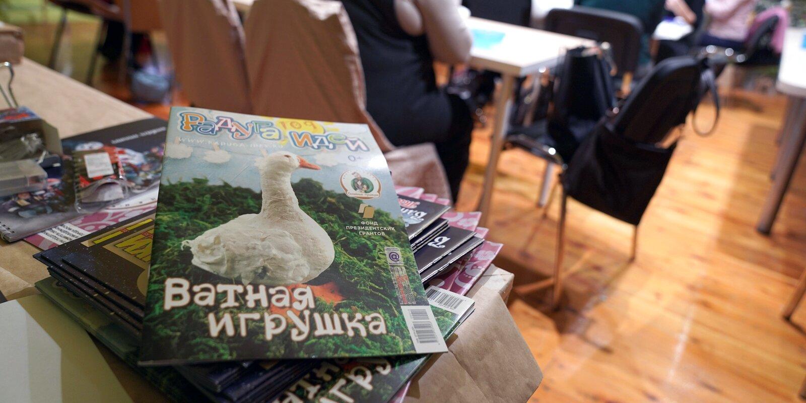 Фото Е. Самарина. Mos.ru