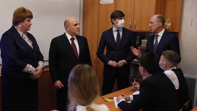 Посещение Республиканского классического лицея в Горно-Алтайске