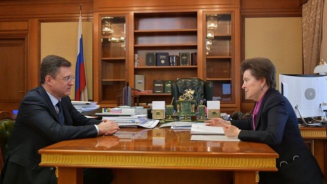 Рабочая встреча Александра Новака с губернатором Ханты-Мансийского автономного округа – Югры Натальей Комаровой