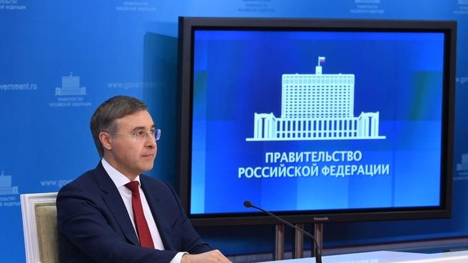 Брифинг Министра науки и высшего образования Валерия Фалькова