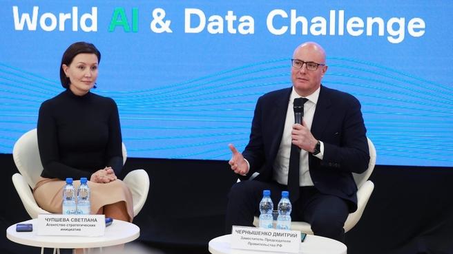 Дмитрий Чернышенко принял участие в запуске международноого конкурса цифровых решений World AI&Data Challenge