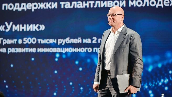 Дмитрий Чернышенко поздравил представителей ИТ-индустрии с Днём Рунета