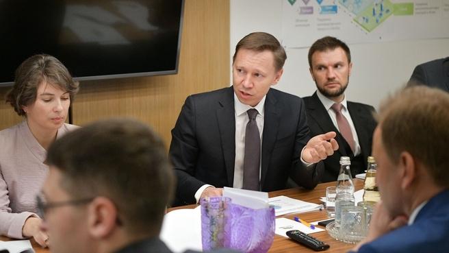 Дмитрий Чернышенко провёл совещание по квантовым технологиям