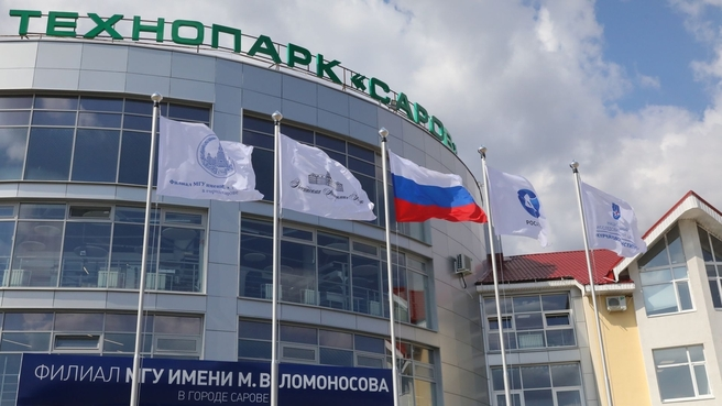 Рабочая поездка Дмитрия Чернышенко в Саров