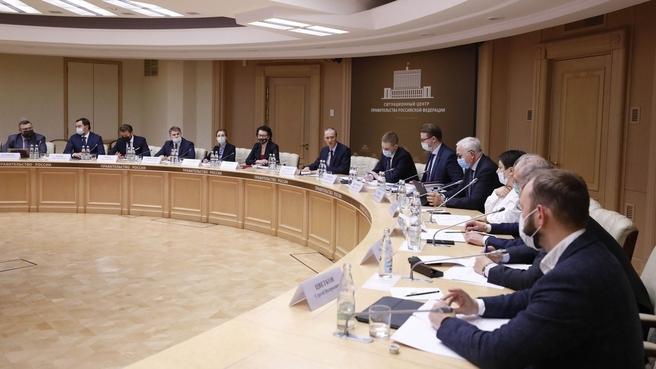 Совещание у Дмитрия Григоренко о реализации пилотного эксперимента по досудебному обжалованию решений контрольных органов
