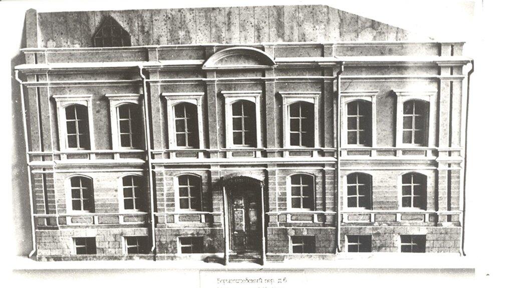 Макет фасада. Борисоглебский переулок, дом 6. Дом-музей Марины Цветаевой