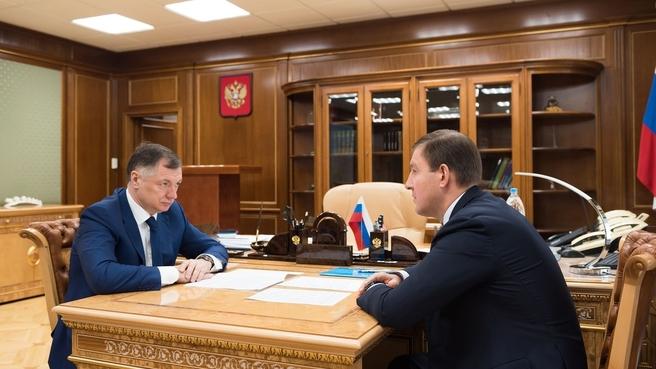 Рабочая встреча с секретарём Генсовета «Единой России» Андреем Турчаком