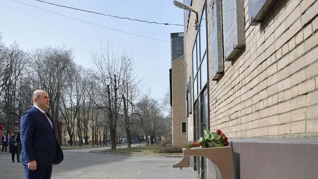 Возложение цветов к мемориальным доскам на «Стене конструкторов»