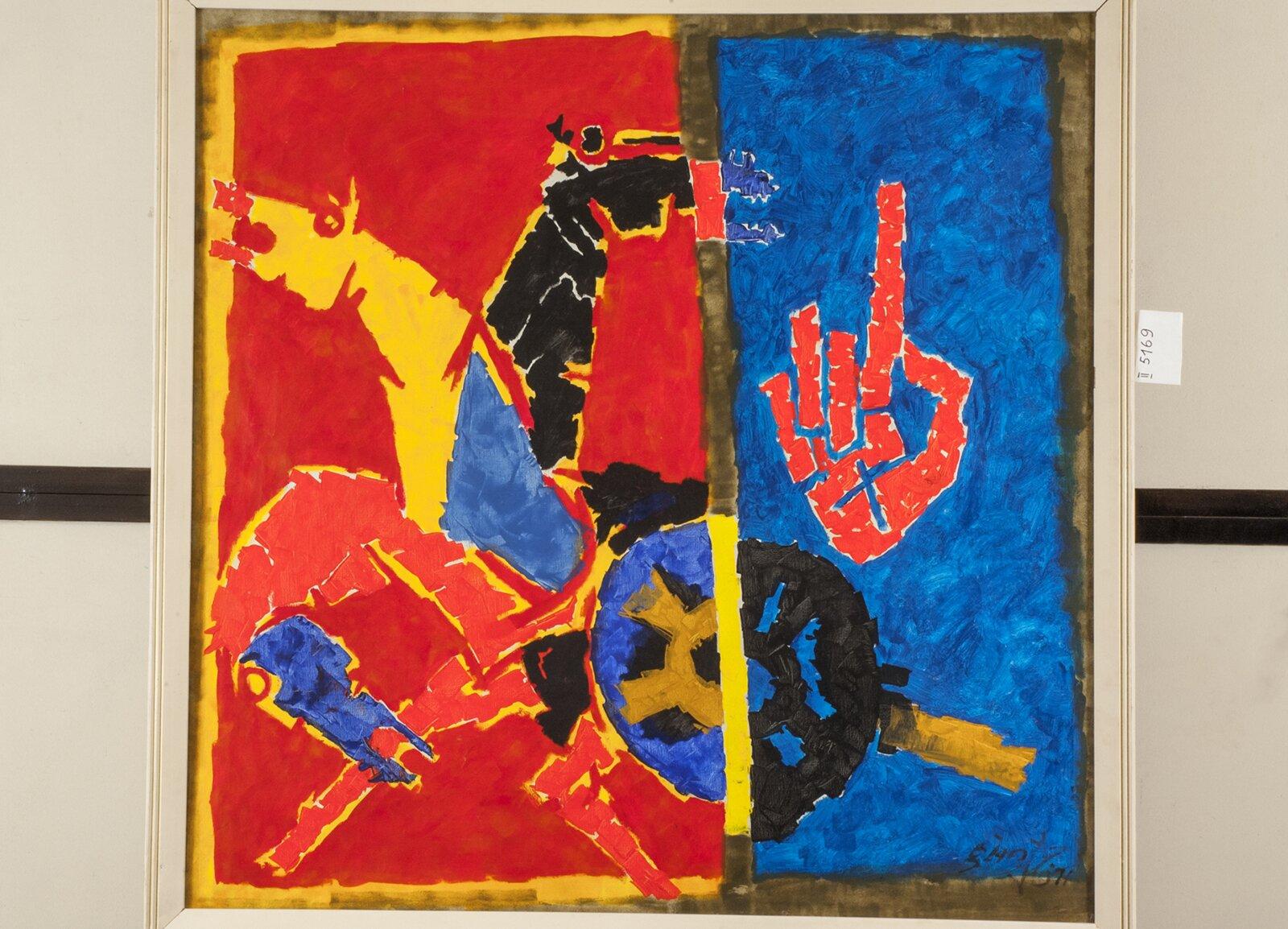 Макбул Фида Хусейн. Колесница Сударшана-чакра. 1971 год