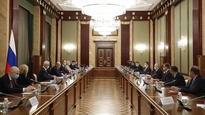 Встреча Михаила Мишустина с депутатами фракции ЛДПР в Государственной Думе