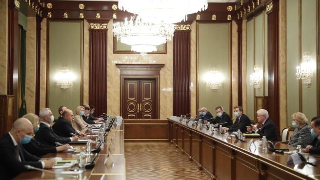 Встреча Михаила Мишустина с депутатами фракции партии «Справедливая Россия» в Государственной Думе