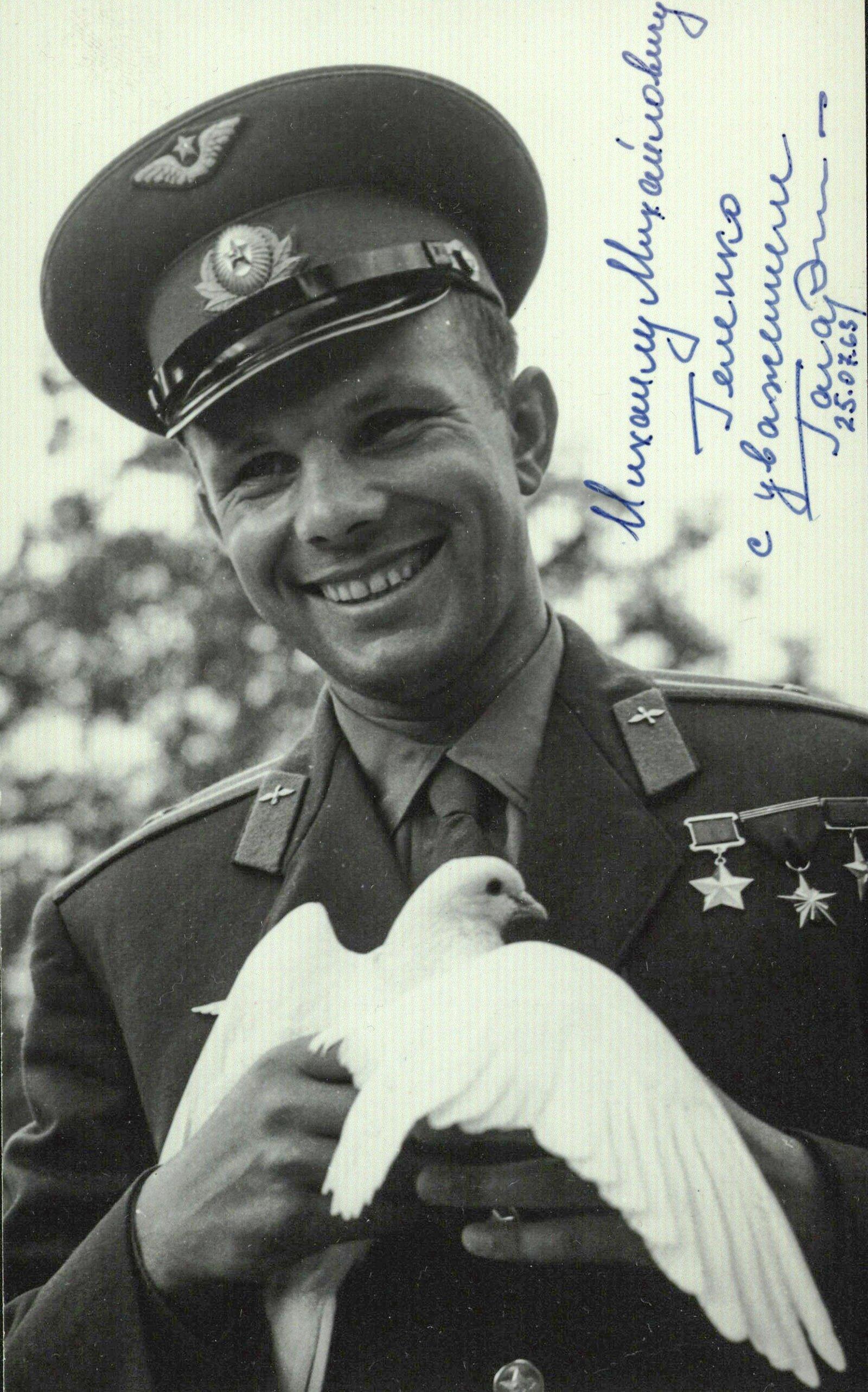 Портрет Юрия Гагарина. Фото П. Барашева. Болгария, София, 1961 год