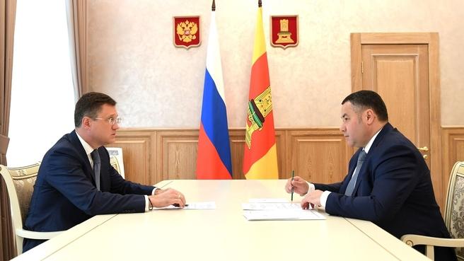 Александр Новак встретился с губернатором Тверской области Игорем Руденей