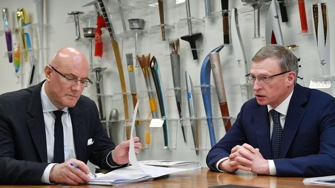 Рабочая встреча Дмитрий Чернышенко с губернатором Омской области Александром Бурковым