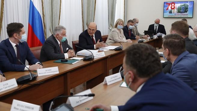 Встреча с научным коллективом Национального исследовательского центра «Курчатовский институт»