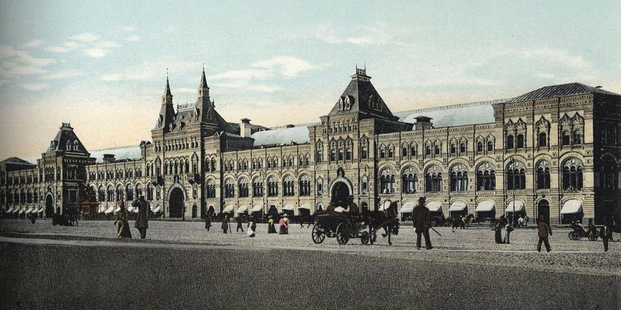 Верхние торговые ряды в Москве. Начало XX века