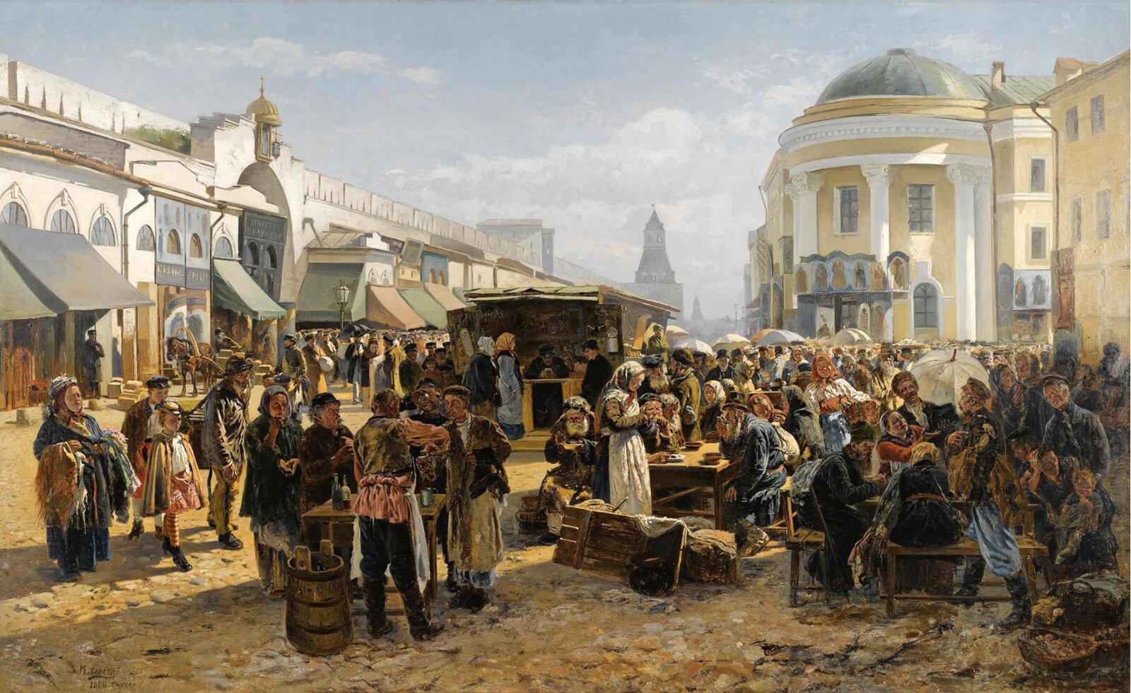 В. Маковский. Толкучий рынок в Москве. 1879–1880 годы