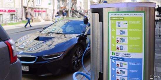 Порядка 50 мощных зарядных станций для электромобилей установят в Москве
